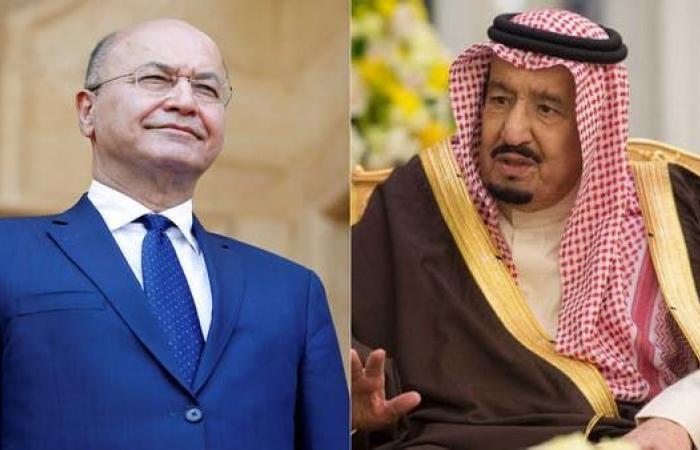 السعودية | الملك سلمان يبحث مع برهم صالح تطوير العلاقات بين البلدين