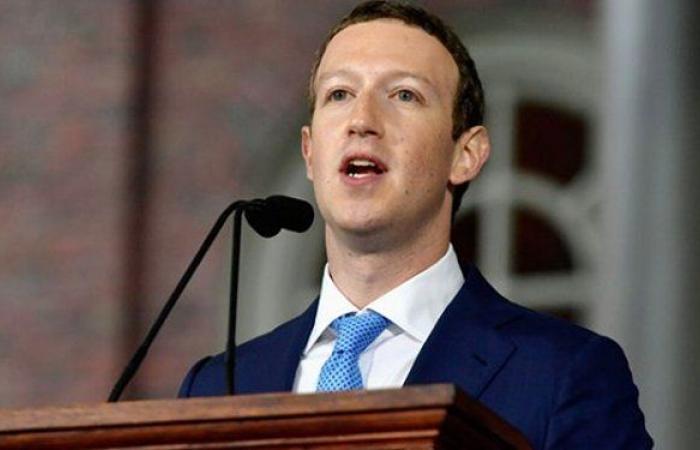 """فيسبوك.. العمل من المنزل """"بشكل دائم"""""""