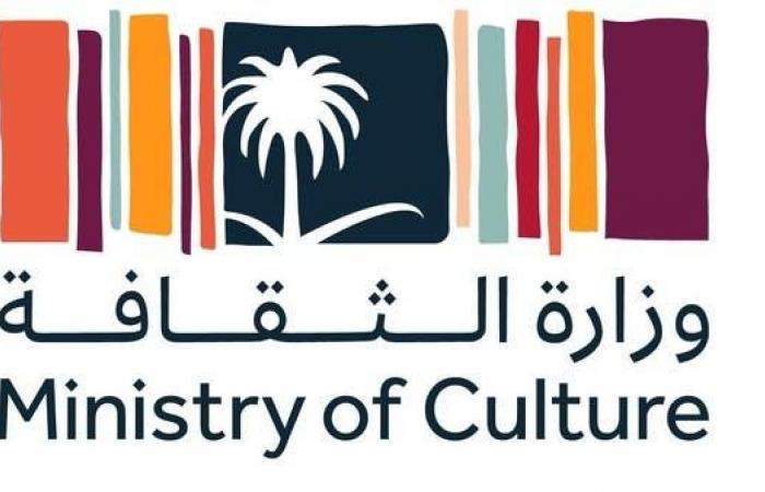 السعودية | الثقافة السعودية تختتم ماراثون القراءة برقم قياسي