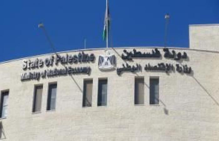 فلسطين | إحالة 30 مخالفاً للنيابة وإتلاف 23 طن مواد تالفة خلال أسبوع
