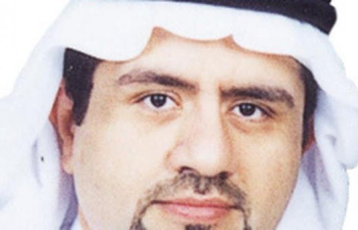 السعودية | العيد الافتراضي وابتكار التقاليد