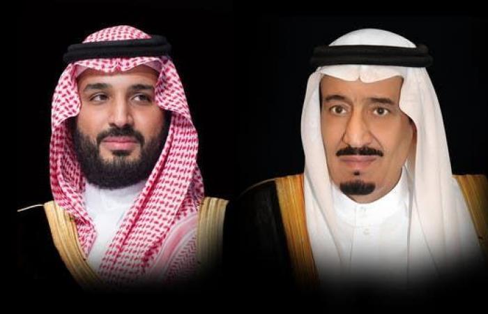 السعودية | الملك سلمان وولي العهد يعزيان رئيس باكستان في ضحايا الطائرة