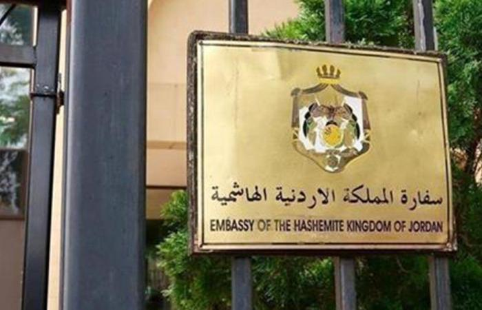 إعلان لأبناء الجالية الأردنية الراغبين بالعودة إلى بلادهم