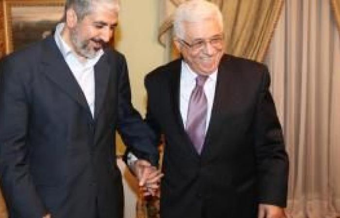 فلسطين | الرئيس عباس يتلقى اتصالاً هاتفيًا من مشعل