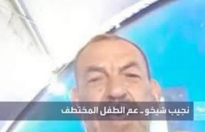سوريا   عائلة الطفل السوري المختطف عبدو شيخو: لا معلومات عن مصيره