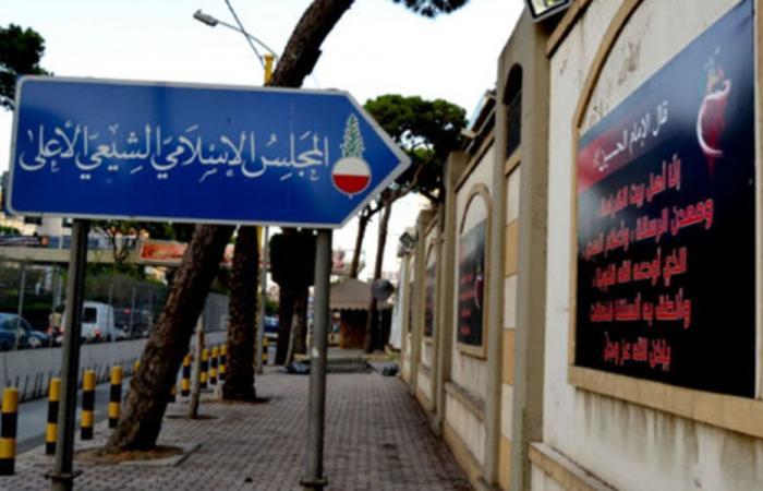 المجلس الشيعي الأعلى: الاثنين عيد الفطر