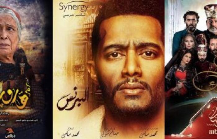 افضل خمس مسلسلات عربية في رمضان 2020