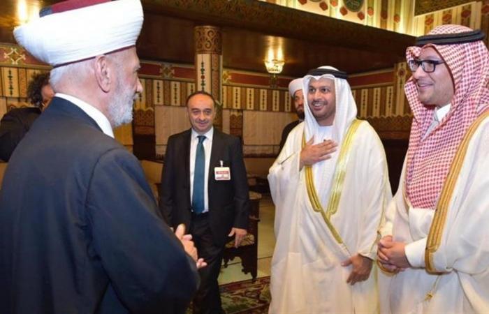 سفيرا السعودية والامارات زارا دريان