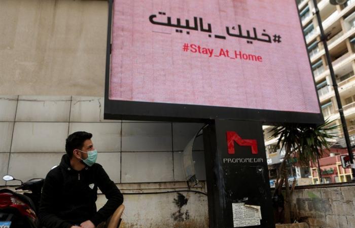 عشرات الإصابات بالكورونا تُجدد المخاوف في لبنان!