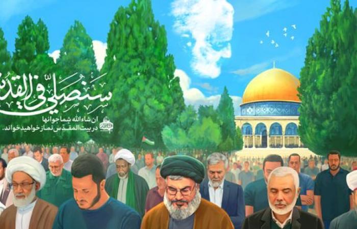 إيران | نصرالله متقدم وسليماني غيمة.. صورة لموقع خامنئي تثير لغطاً