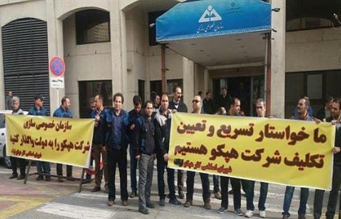 إيران   احتجاجات العمال تتجدد بإيران.. أجور متأخرة منذ أشهر