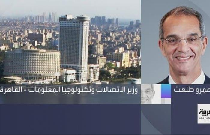 مصر: ربط 5000 نقطة لتقديم خدمات حكومية رقمية