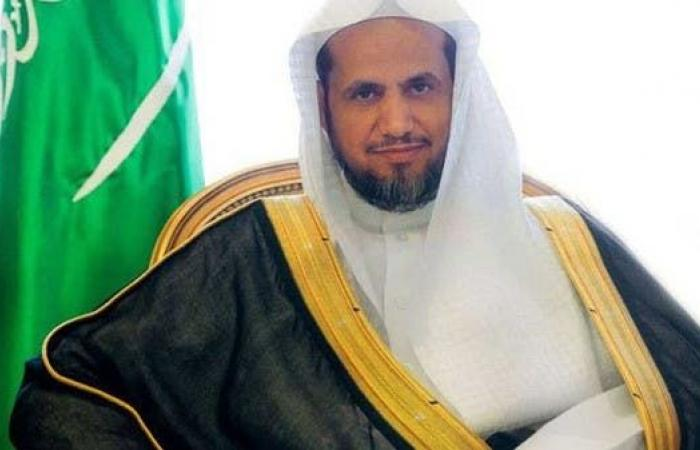 السعودية   النيابة السعودية: مباشرة المحامي لحقوقه موكله عن بُعد