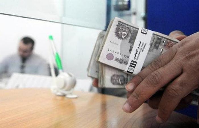 تضخم أسعار المستهلكين في مصر يتراجع إلى 4.7% خلال مايو