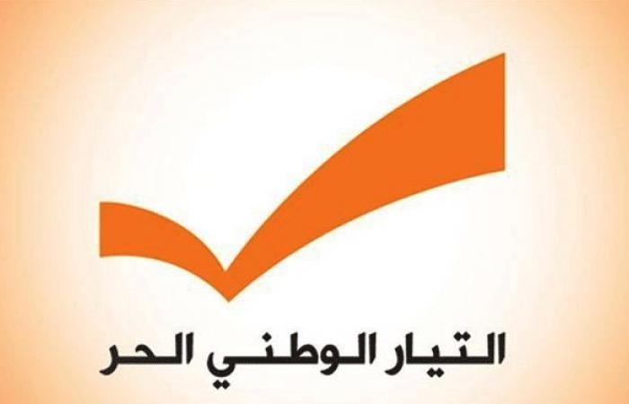 """العسكريون المتقاعدون في """"التيار"""" دانوا الاشكالات التي رافقت الاحتجاجات الاخيرة"""