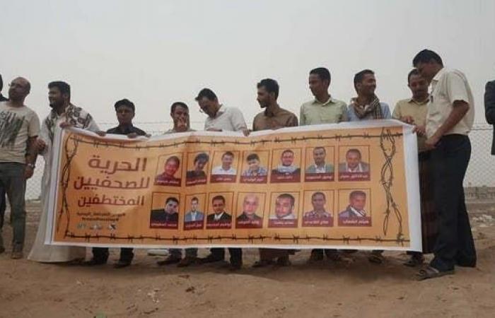اليمن | بعد الانقلاب الحوثي.. صحافة اليمن تتعرض لموجة قمع وتنكيل