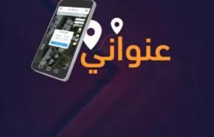 فلسطين   بلدية الخليل تطلق مشروع العنوان البريدي