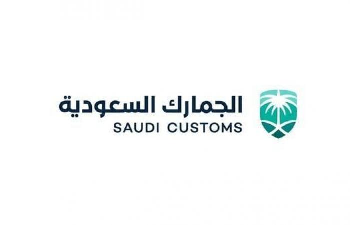 السعودية تؤجل زيادة الرسوم الجمركية