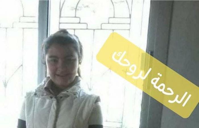 سوريا | طفلة بعمر 13 عاماً.. اغتصبت وقتلت في الساحل السوري
