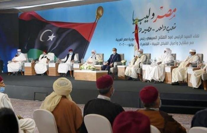 """مشايخ ليبيا: التدخل المصري والعربي مرحب به لمواجهة """"العثمانيين"""""""