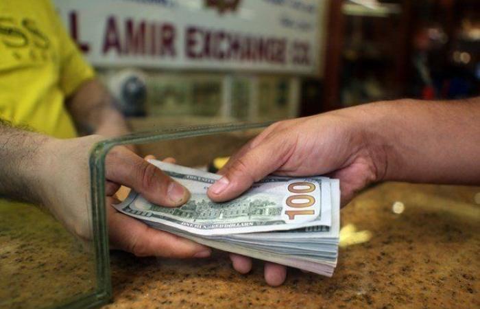 سعر التداول بالدولار عبر تطبيق SAYRAFA