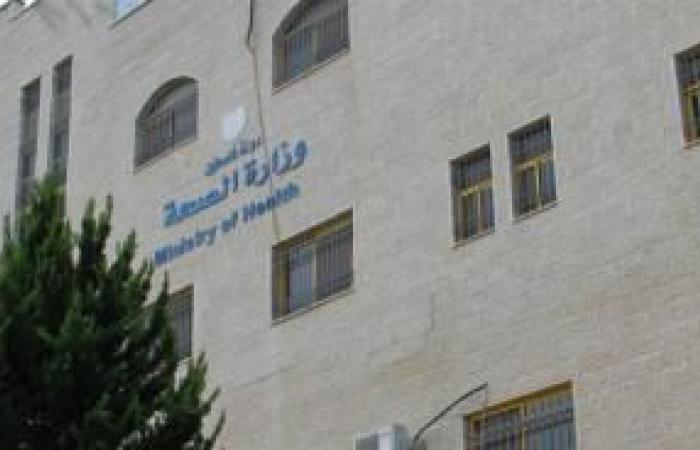 """فلسطين   """"الصحة"""" تنفي رفع توصيات بتمديد الإغلاق 14 يوماً إضافياً"""