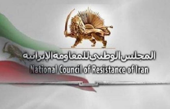 إيران | قمة لآلاف المعارضين للنظام الإيراني استعداداً لسقوط النظام