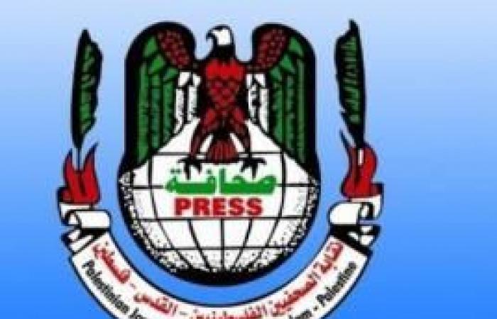فلسطين   نقابة الصحفيين تنعى الإعلامي جودت أبو عون