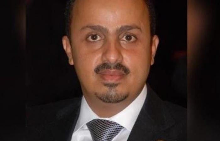 اليمن | لإرياني: الشعب اليمني يعاني من طموحات النظام الإيراني