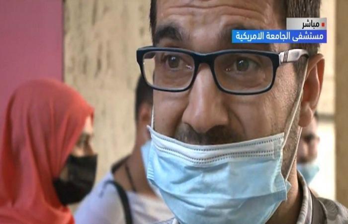 وقفة احتجاجية امام مستشفى الجامعة الأميركية.. وبعضهم خانته دموعه (فيديو)