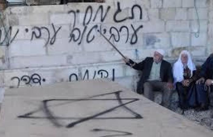 فلسطين   عبارات معادية للعرب في مقبرة بالجليل