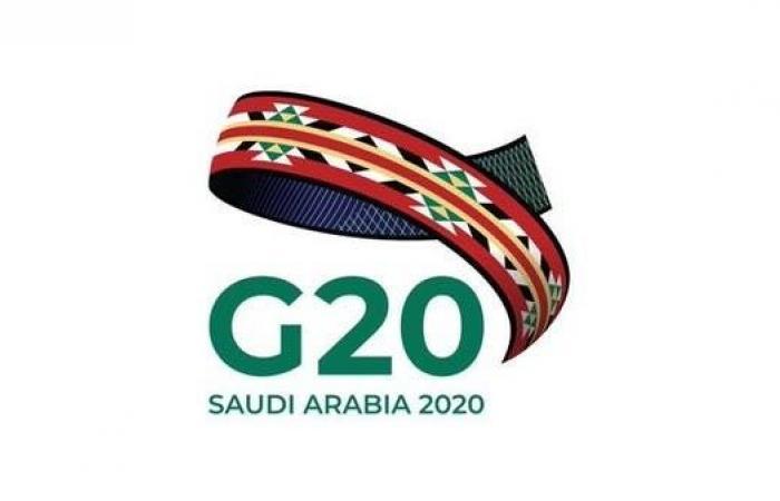 برئاسة السعودية.. وزراء مالية الـ G20 يبحثون التعافي من كورونا