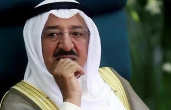 الخليج | الديوان الأميري بالكويت: دخول أمير البلاد إلى المستشفى لإجراء فحوصات