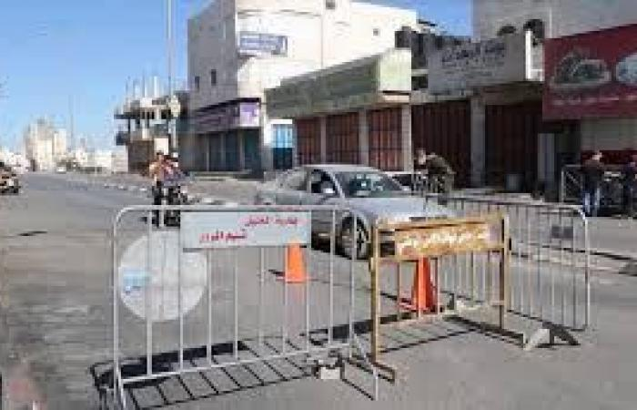 فلسطين | الرجوب يقرر إغلاق بلدة كفر كان عقب إرتفاع عدد الإصابات بفيروس كورونا