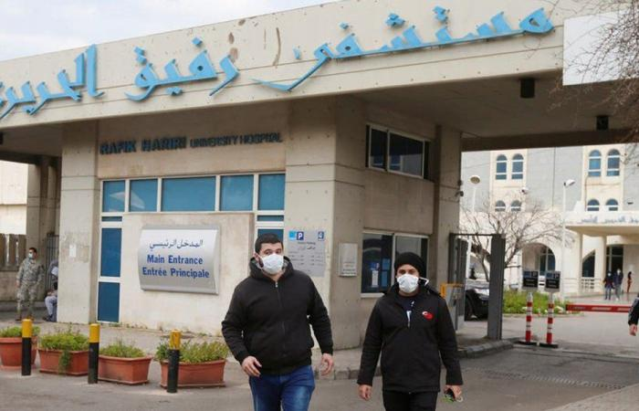 مستشفى الحريري: 50 إصابة بكورونا ولا حالات شفاء