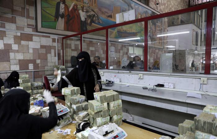 """اليمن   """"نهب ممنهج"""".. يد الحوثي على أهم مصارف اليمن"""