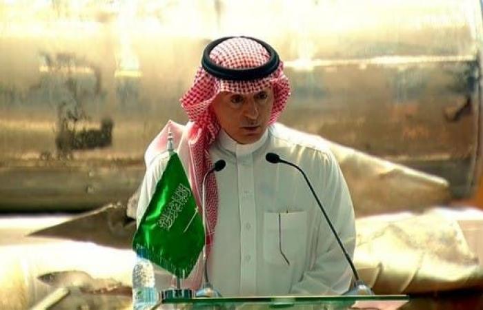 السعودية   الجبير: المملكة تتطلع لزيارة الكاظمي في وجهته الأولى