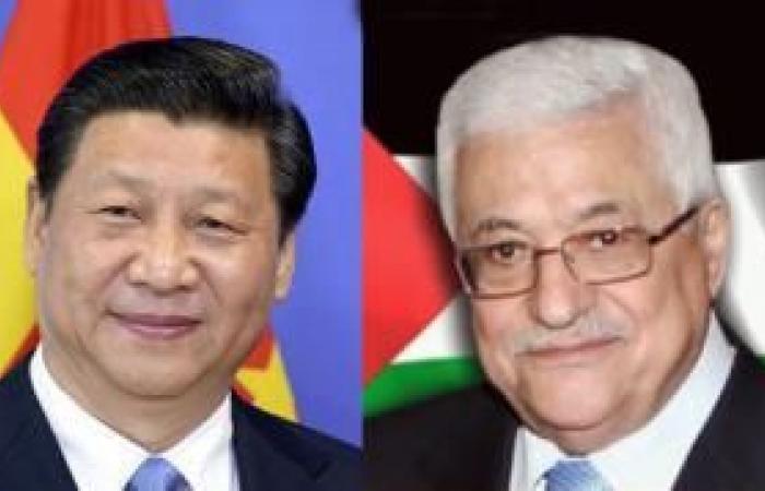 فلسطين | الرئيس الصيني للرئيس عباس: نقف إلى جانب الشعب الفلسطيني لنيل حقوقه المشروعة