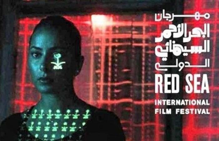 مهرجان البحر الأحمر السينمائي يعقد دورته الثانية بالنصف الثاني من 2021