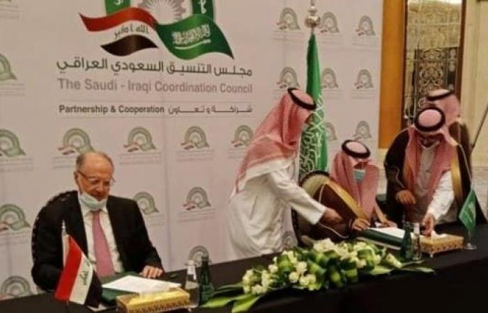 العراق   السعودية والعراق يوقعان اتفاقيات ضمن المجلس التنسيقي
