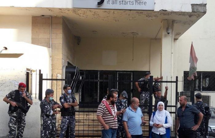 """احتجاجات وإقفال مراكز """"أوجيرو"""": للعصيان المدني!"""