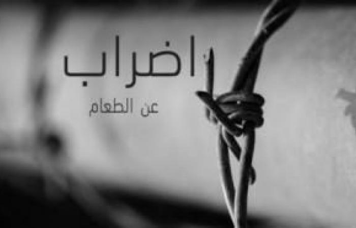 فلسطين   ثلاثة أسرى يواصلون الإضراب عن الطعام
