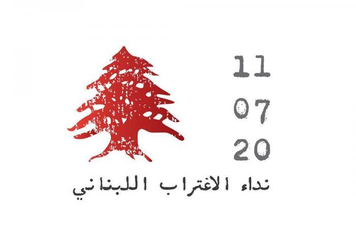 الاغتراب اللبناني للودريان: مستعدون للتعاون في سبيل الإصلاحات
