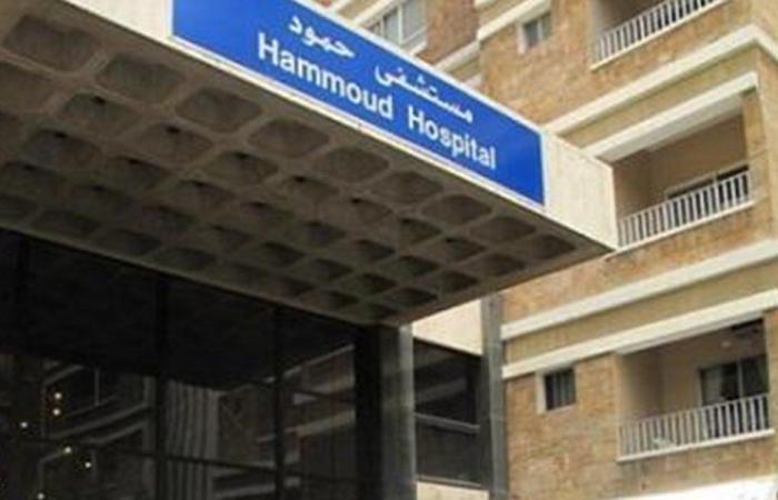 """مستشفى حمود: مصاب بـ""""كورونا"""" في قسم العلاج الخارجي"""