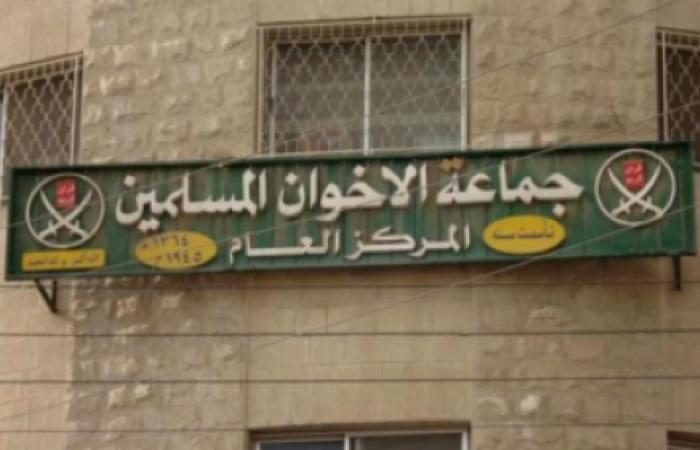 فلسطين | قيادي حمساوي يندّد بقرار حل جماعة الإخوان بالأردن
