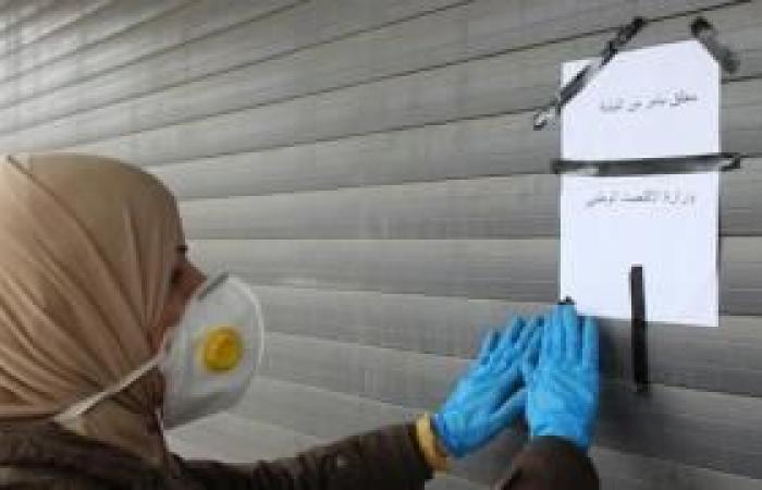 فلسطين | إغلاق 14 محلا تجاريا وتحرير 55 غرامة مالية لمخالفي الإجراءات الصحية