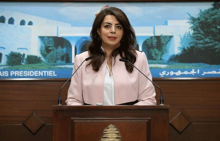 شريم: مبروك للبنان واللبنانيين