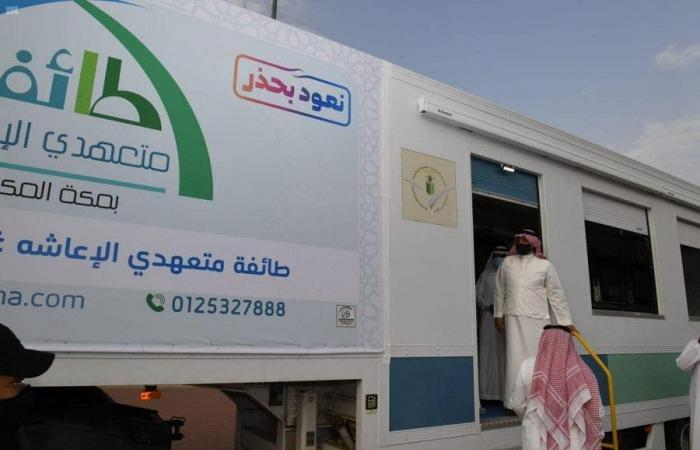 السعودية | اكتمال التجهيزات لاستقبال الحجاج بداية من 4 ذي الحجة