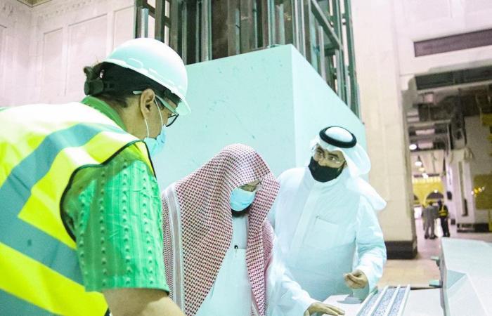 السعودية | افتتاح باب الملك عبدالعزيز بالمسجد الحرام خلال موسم الحج
