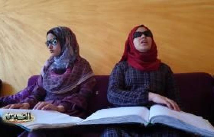 فلسطين   (صُوَر) شقيقتان كفيفتان تتفوقان علمياً وتُتمّان حفظ القرآن تواجهان صعوبات حياتية كبيرة